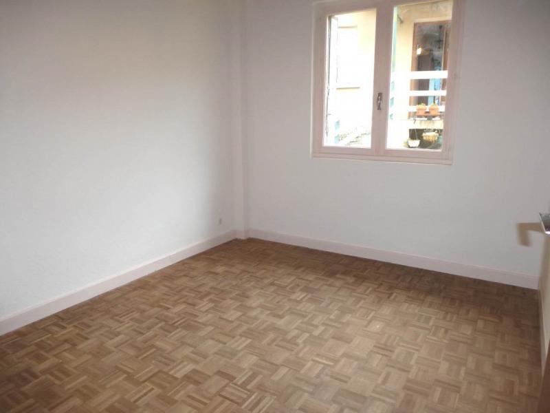 Location appartement Meyras 466€ CC - Photo 5
