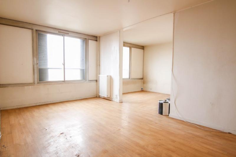 Revenda apartamento Asnieres sur seine 214400€ - Fotografia 3