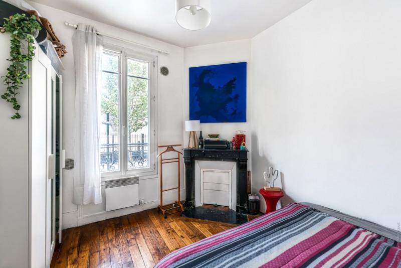 Vente de prestige maison / villa Puteaux 1735000€ - Photo 12