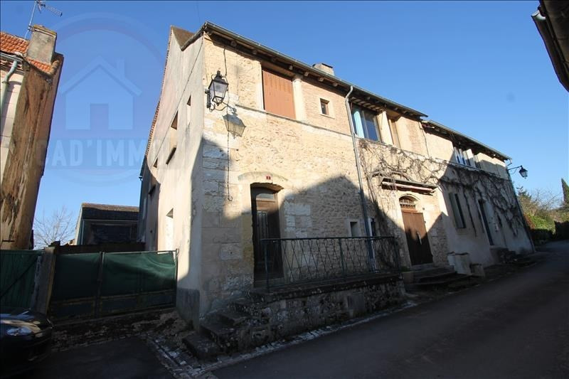 Vente maison / villa Mouleydier 56 000€ - Photo 1