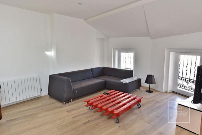 Vente appartement Lyon 9ème 275000€ - Photo 6