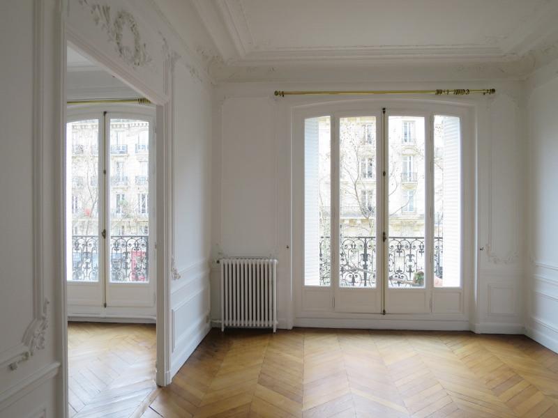 Location appartement Paris 7ème 4302€ CC - Photo 2