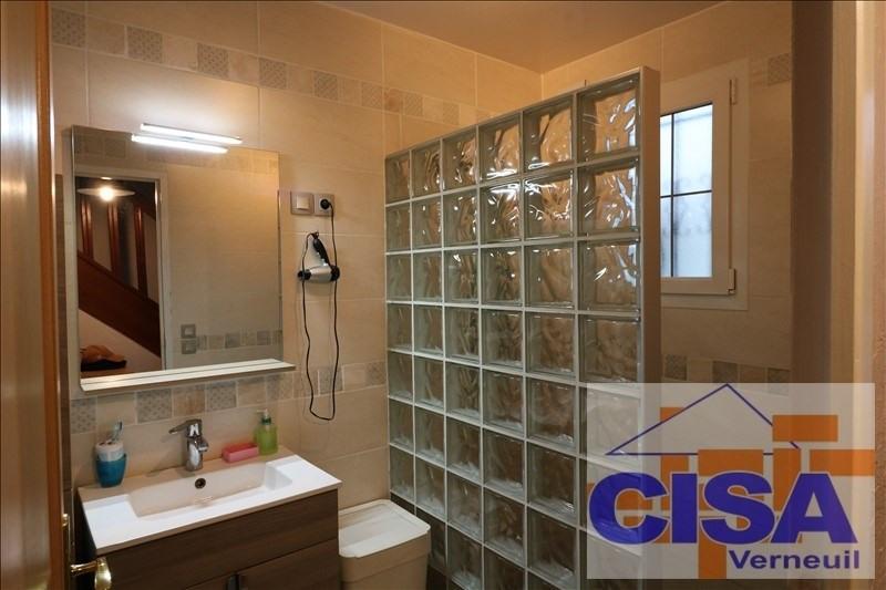 Vente maison / villa Lacroix st ouen 213000€ - Photo 4
