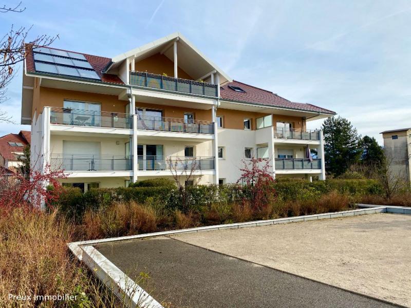 Sale apartment Poisy 316000€ - Picture 1