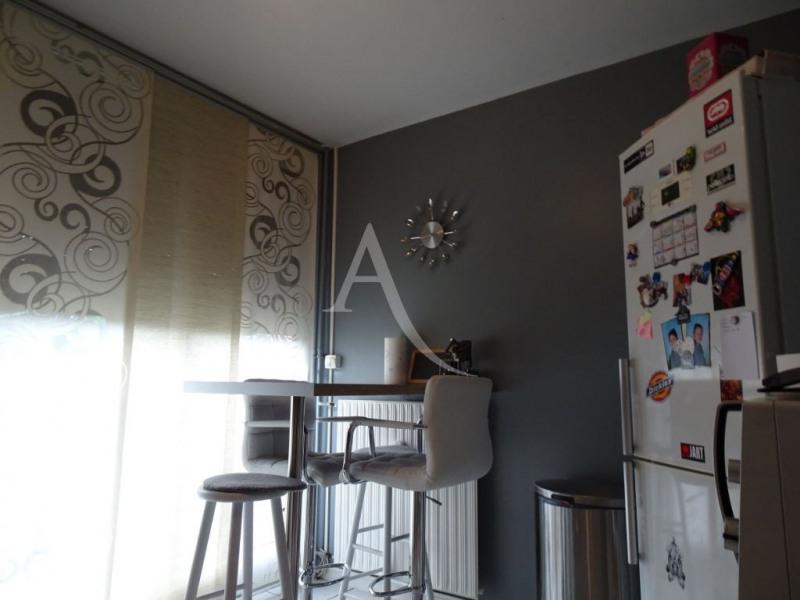 Vente appartement Colomiers 150000€ - Photo 4
