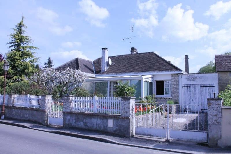 Vente maison / villa Bourg le roi 95000€ - Photo 8