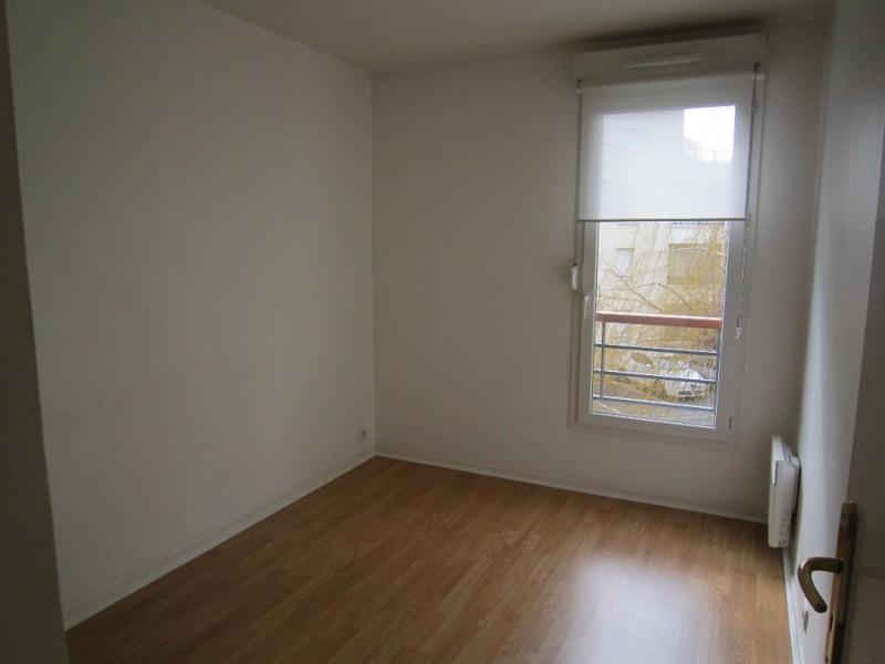 Revenda apartamento Brétigny-sur-orge 209000€ - Fotografia 8