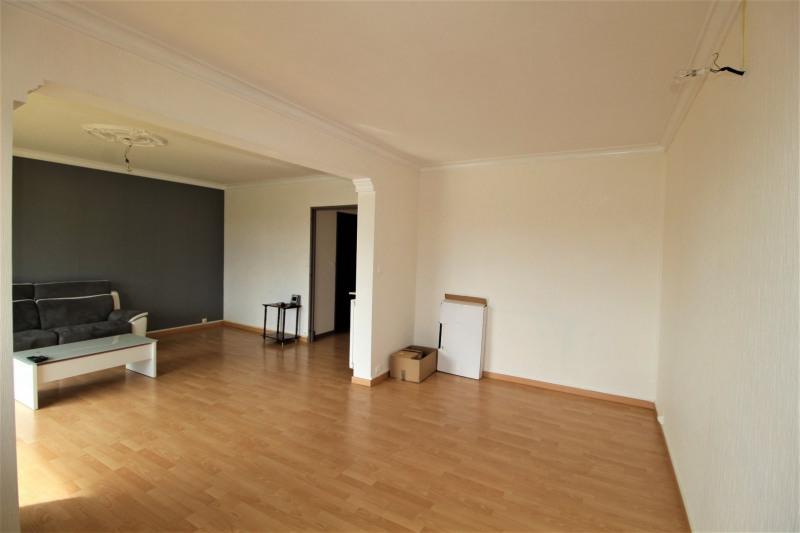Vente appartement Limoges 124200€ - Photo 4