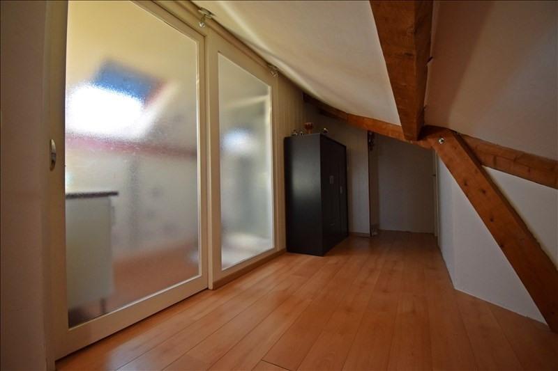 Vente maison / villa Perreux 247000€ - Photo 7