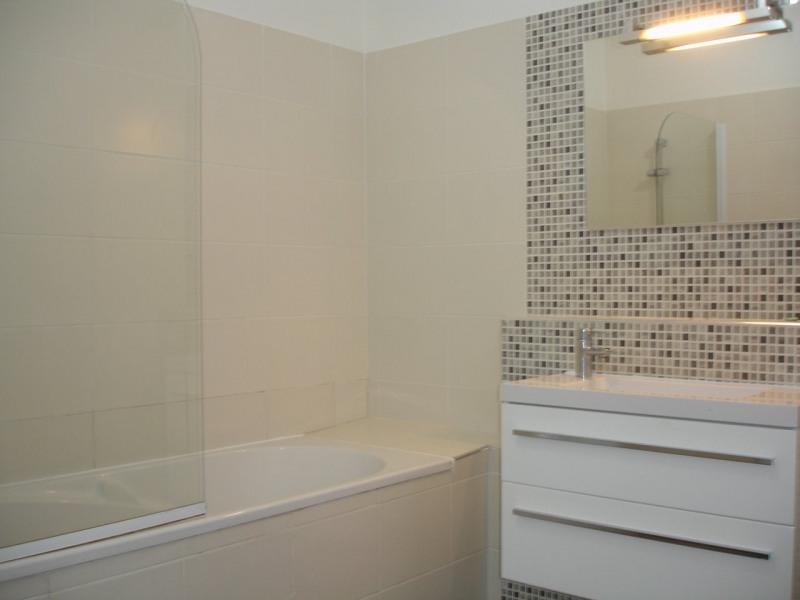 Location appartement St denis 573€ CC - Photo 5