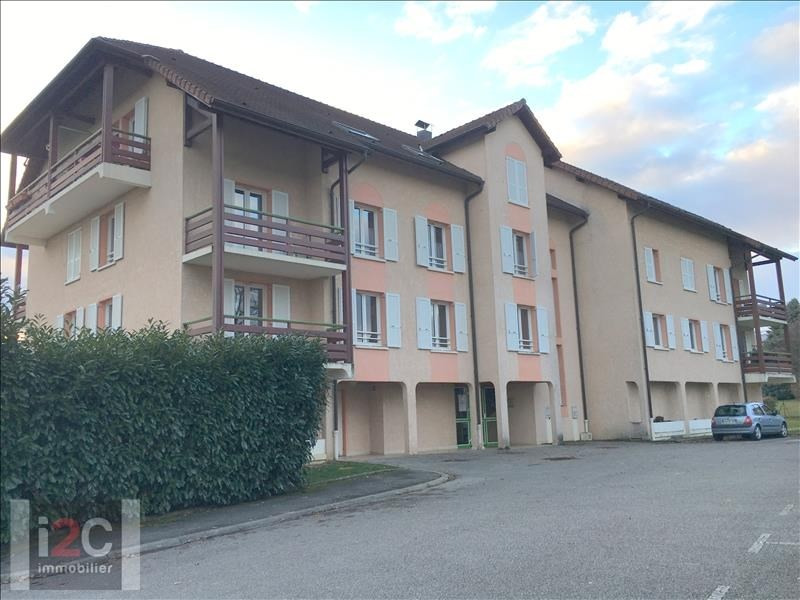 Rental apartment Prevessin-moens 1 043€ CC - Picture 1