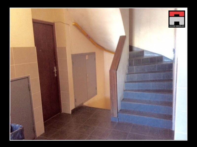 Sale apartment Toulouse 80000€ - Picture 6