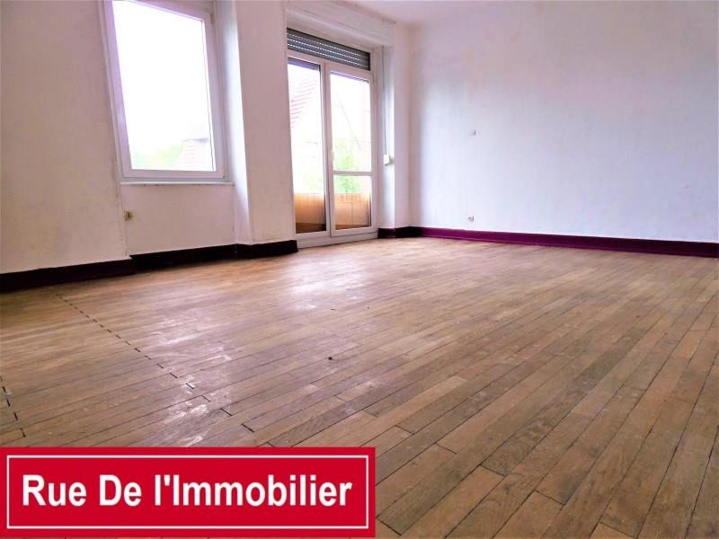 Vente maison / villa Ingwiller 275 600€ - Photo 7