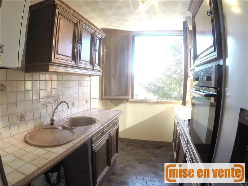 Vente appartement Champigny sur marne 152000€ - Photo 5