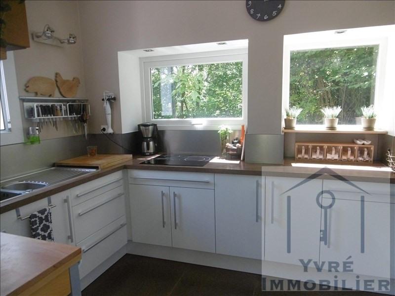 Vente maison / villa Yvre l'eveque 260000€ - Photo 4
