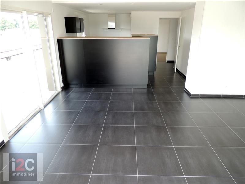 Vente appartement Prevessin-moens 650000€ - Photo 4