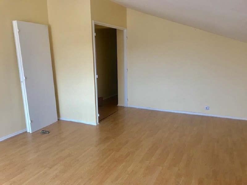 Vente appartement Courcouronnes 118000€ - Photo 3