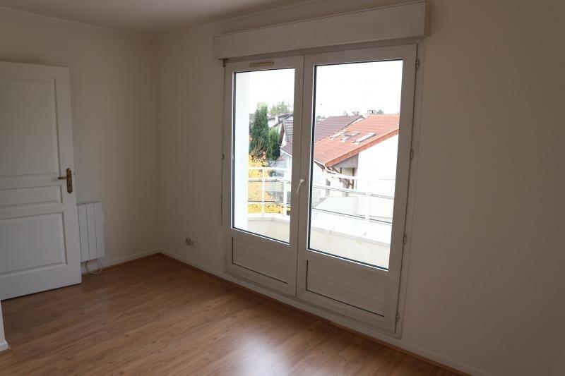 Vente appartement Aulnay sous bois 175000€ - Photo 4