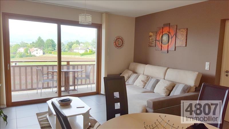 Vente appartement Vetraz monthoux 295000€ - Photo 2