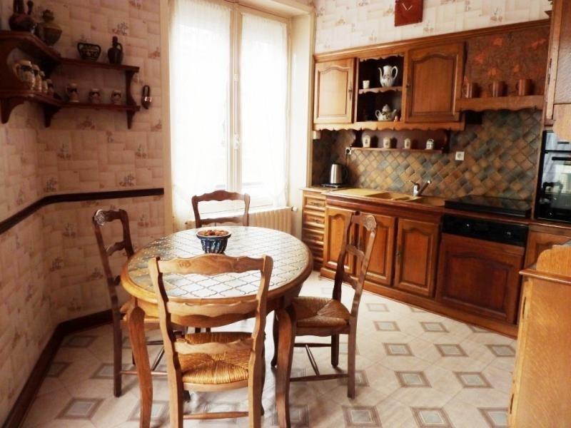 Vente appartement Fougeres 73400€ - Photo 2