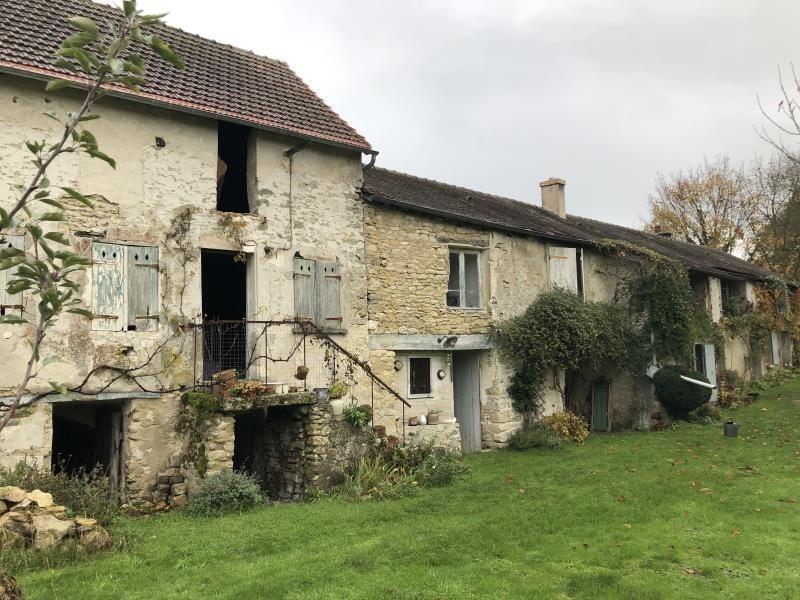 Vente maison / villa Cherence 245000€ - Photo 7