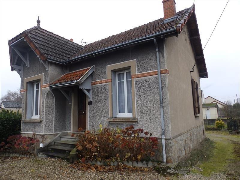 Venta  casa Yzeure 86000€ - Fotografía 1