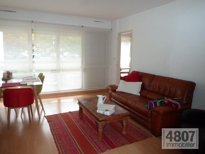 Vente appartement Collonges sous saleve 258000€ - Photo 2