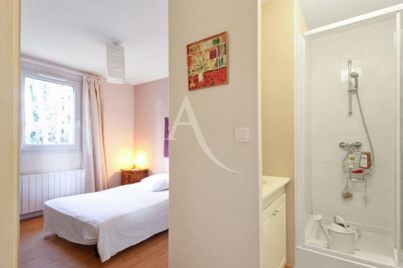 Sale house / villa La salvetat saint gilles 305000€ - Picture 8