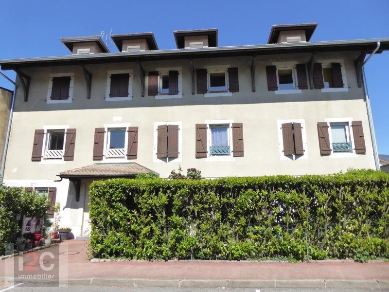 Vente appartement Divonne les bains 459000€ - Photo 9