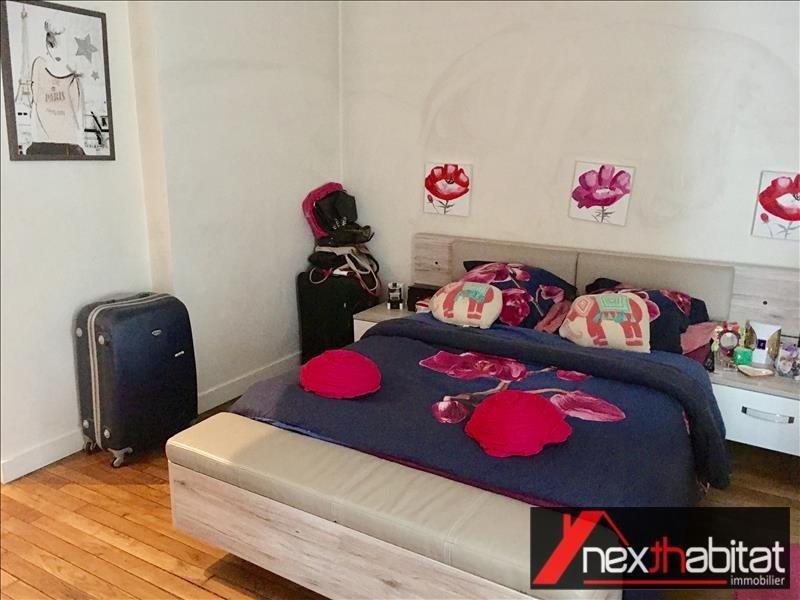 Vente appartement Les pavillons sous bois 139000€ - Photo 6