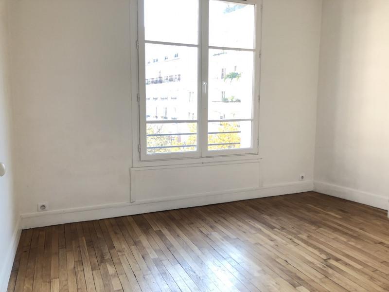 Location appartement Paris 15ème 1667€ CC - Photo 4