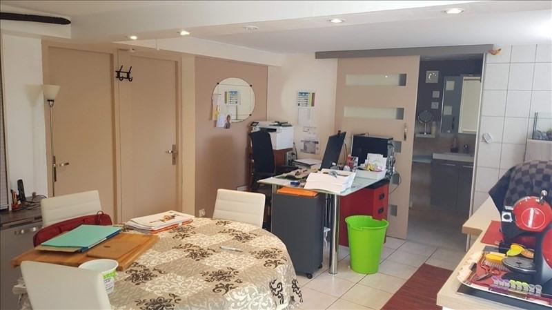 Vente maison / villa Smarves 249900€ -  8