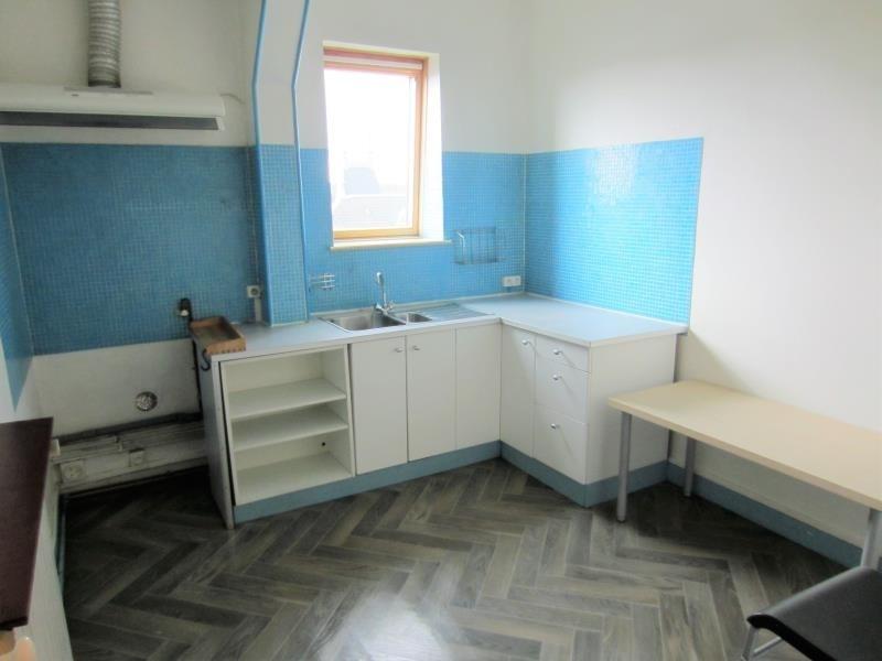 Vente immeuble Moulins 160500€ - Photo 8