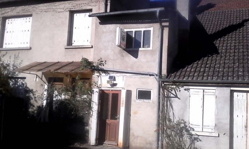 Vente maison / villa Neuvy sur loire 150000€ - Photo 8
