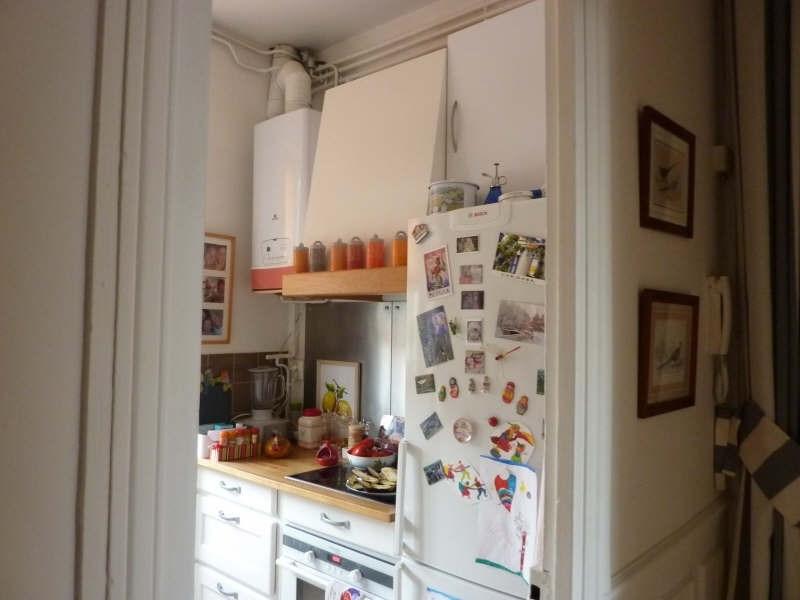 Vente appartement Fontainebleau 347000€ - Photo 4