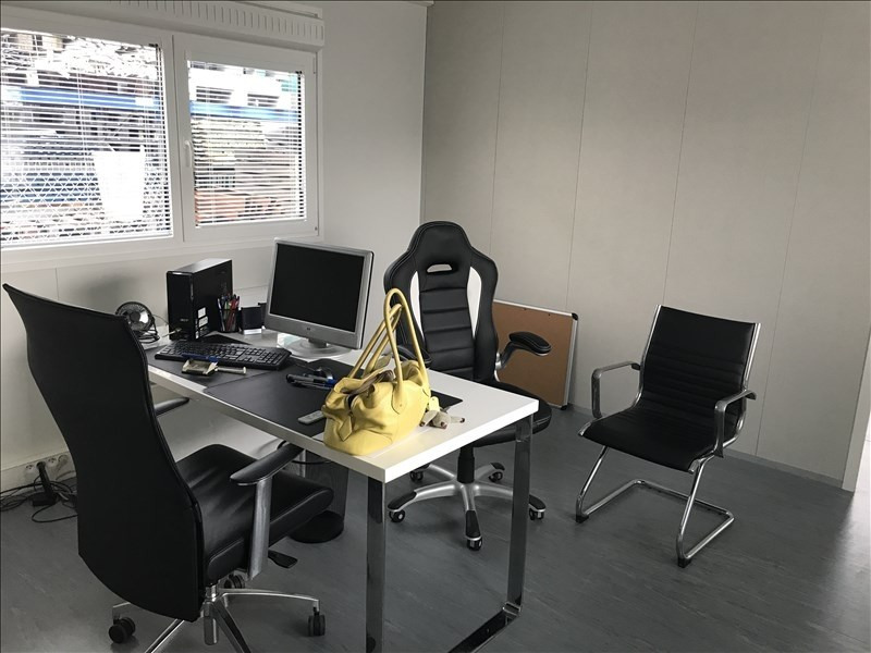 Rental office Ballainvilliers 600€ HT/HC - Picture 1