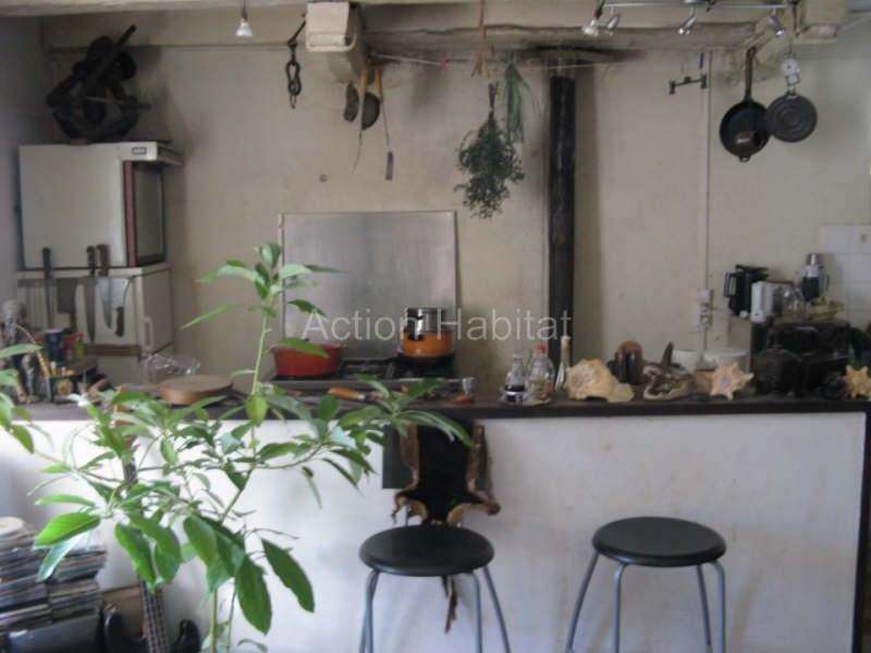 Vente maison / villa Montirat 55000€ - Photo 4