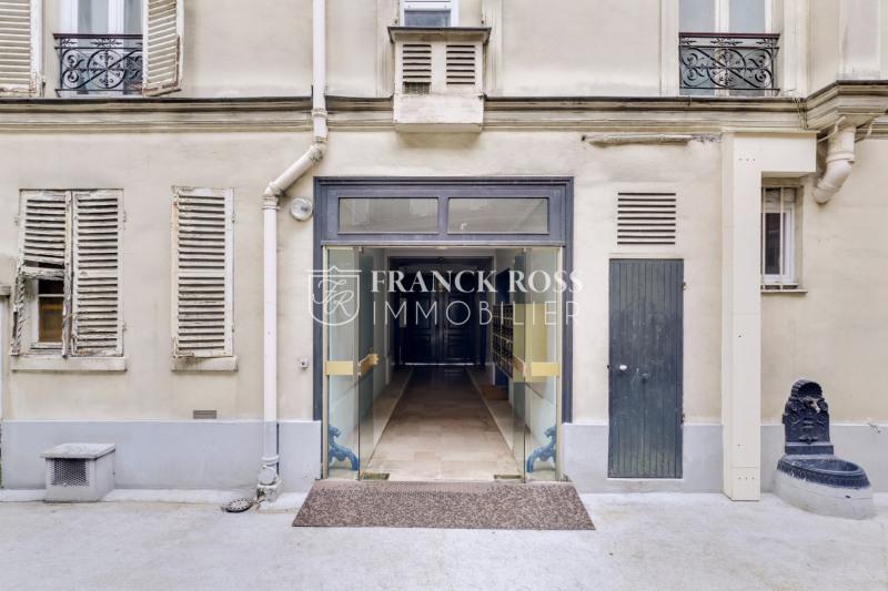 Venta  oficinas Paris 17ème 490000€ - Fotografía 9