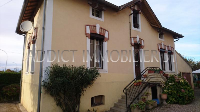 Vente maison / villa Lavaur 148000€ - Photo 1