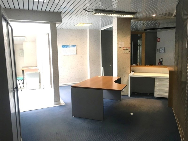 Rental office Fougeres 1 500€ HT/HC - Picture 5