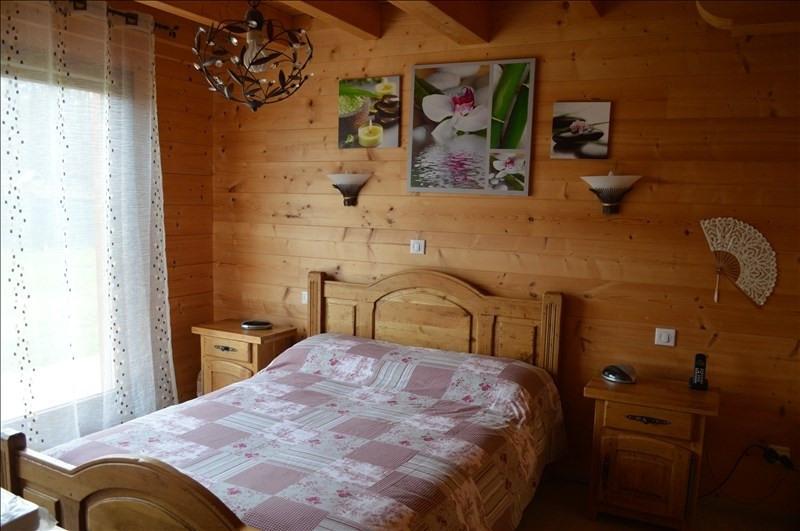 Vente maison / villa Yenne 445000€ - Photo 5