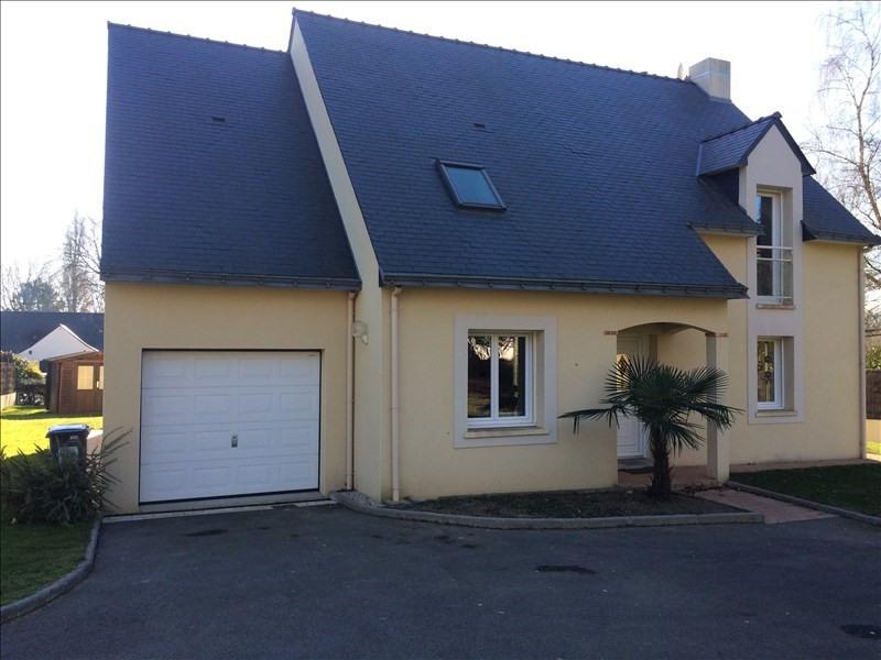 Location maison / villa Treillieres 1275€ CC - Photo 2