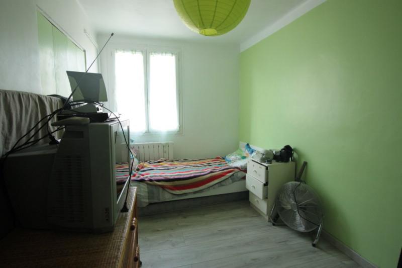 Vente appartement Marseille 119000€ - Photo 5