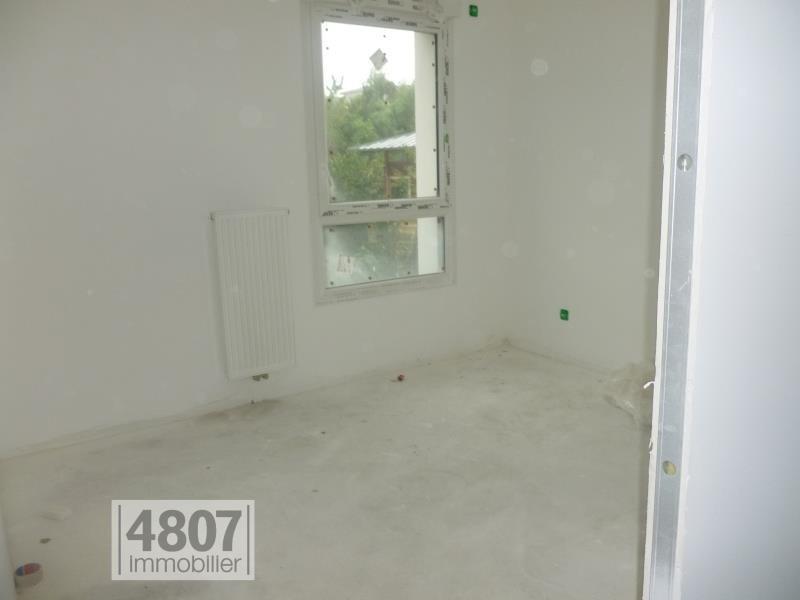 Vente appartement Annemasse 342000€ - Photo 4