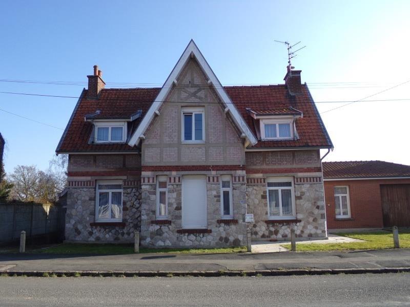 Vente maison / villa Fampoux 235125€ - Photo 1