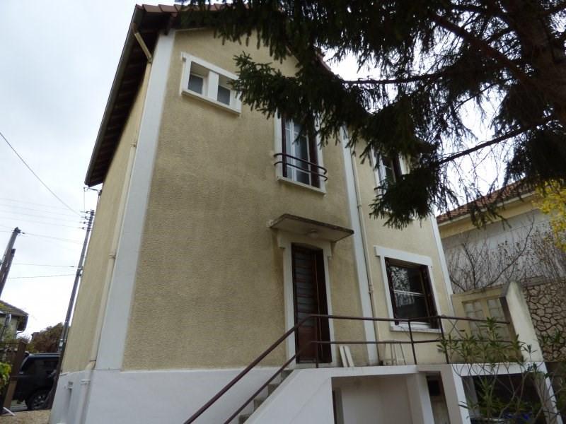 Vente maison / villa Argenteuil 275000€ - Photo 8