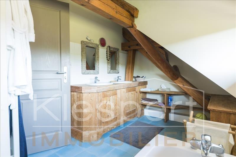 Verkauf haus Breitenau 258000€ - Fotografie 10