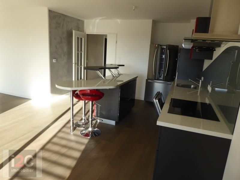 Venta  apartamento St genis pouilly 445000€ - Fotografía 6