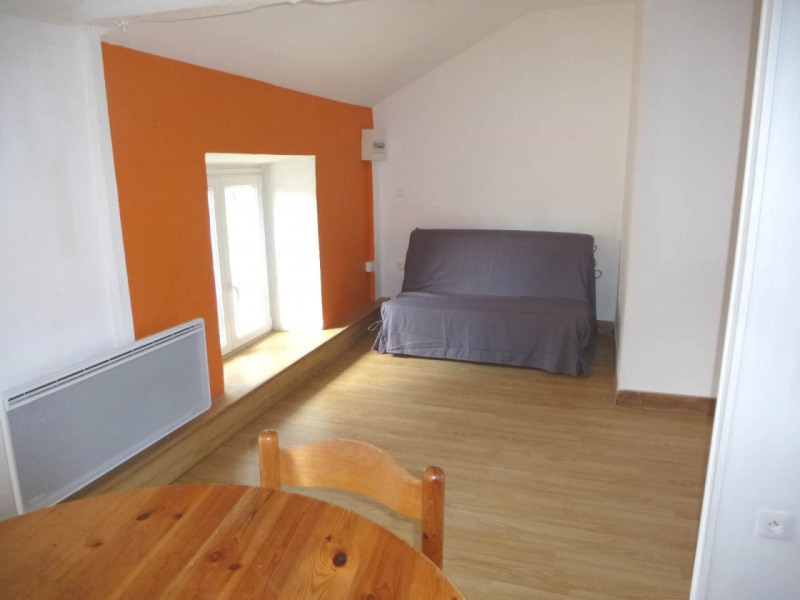 Location appartement Aubenas 340€ CC - Photo 4