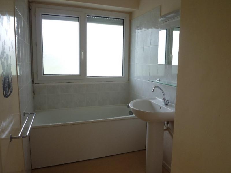Vente appartement Cognac 55000€ - Photo 5
